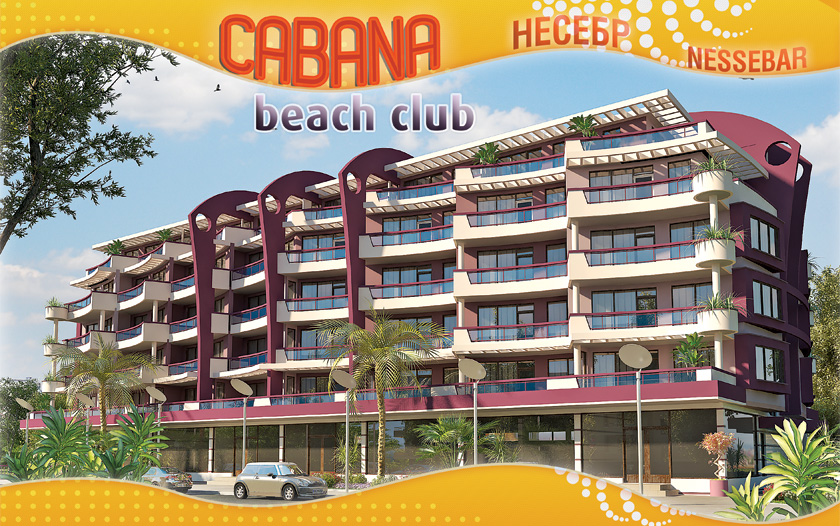 Cabana Beach Club Nessebar